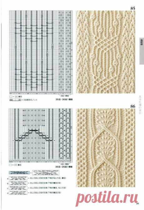 Узоры 79-134 спицами из японской книги. Продолжение следует.