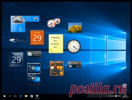 ТОП-10 гаджетов для Windows 10 на рабочий стол Гаджеты имеют широкое распространение во всех сферах нашей жизни и призваны помогать и облегчать ее нам практически каждую минуту. Мы привыкли к их присутствию на рабочем столе своих компьютеров и был...