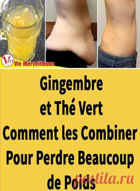 Lose Weight, Prevent Cancer and Boost Metabolism Just Drink 1 Cup of This Drink