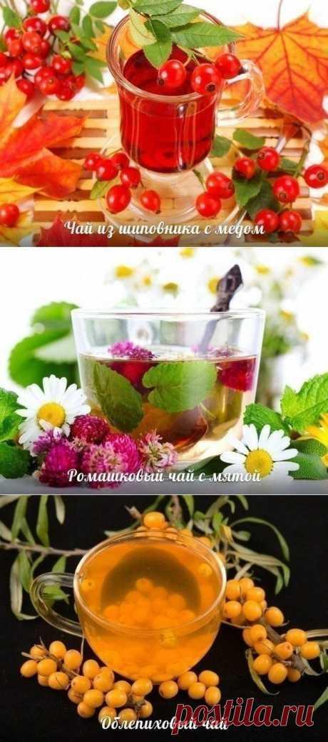(+1) комм - 5 вкусных и полезных чайных напитков | Полезные советы