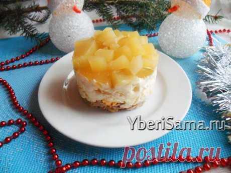 """Салат """"Дамский каприз"""" с курицей и ананасом, рецепт пошаговый"""