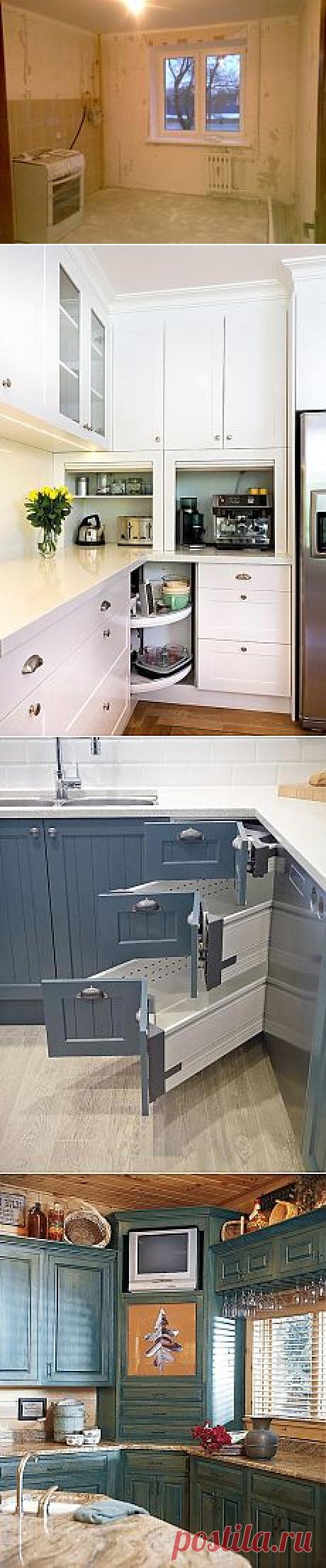 Search on Postila: angular kitchens