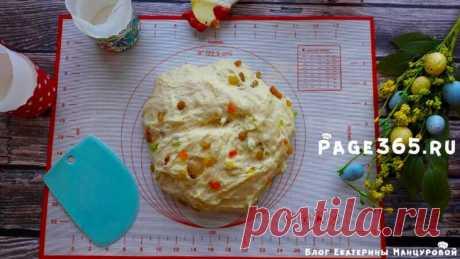 Пасхальный кулич с изюмом - самый вкусный рецепт в духовке