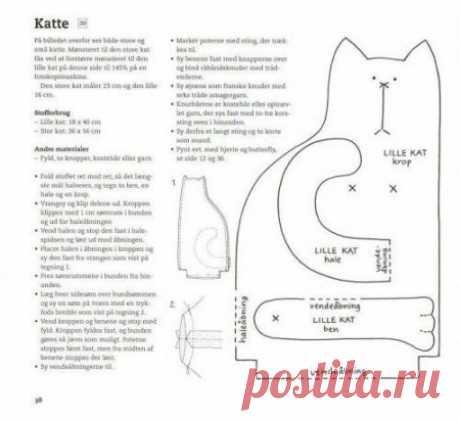 Выкройка игрушки тильда кот. Шьем кота своими руками