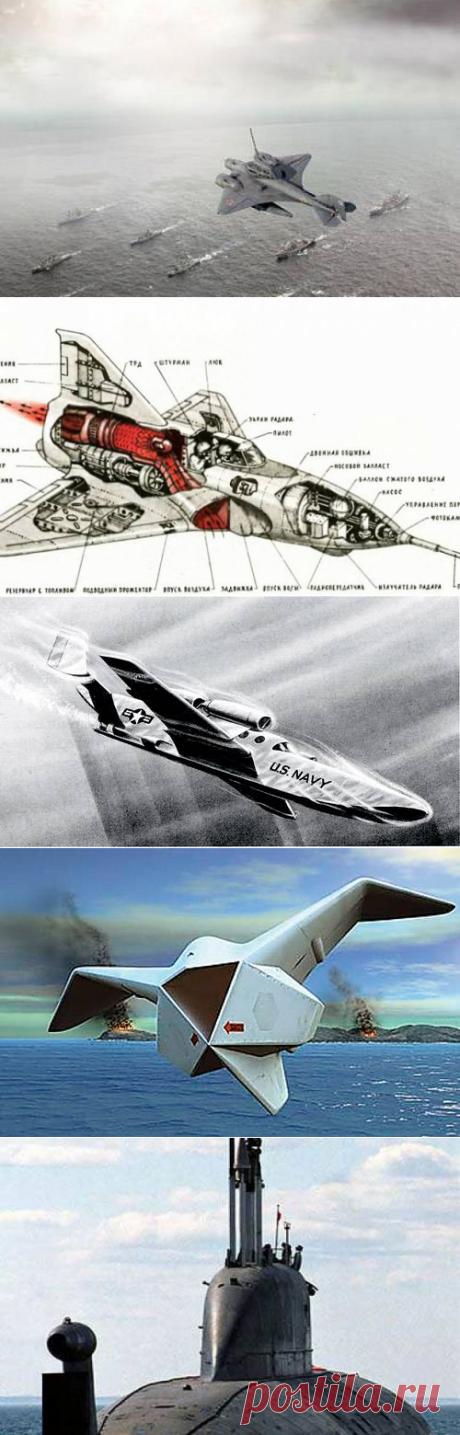 Крылатые субмарины: Подводные истребители иавианосцы — Популярная механика