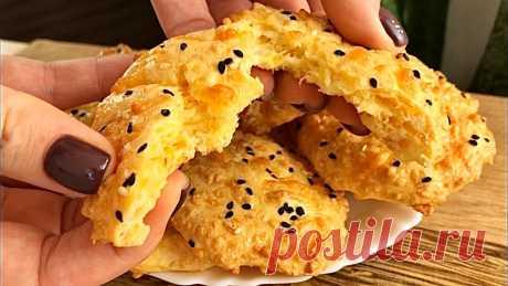 Сырные лепешки из трех ингредиентов. | Простые рецепты от Нашей Кухни! | Яндекс Дзен