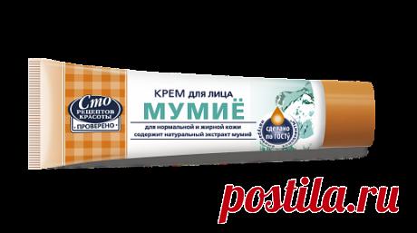 Простое средство, которое разгладит морщины на лице даже в 40+ | ФЕМИНА | Женский Журнал | Яндекс Дзен