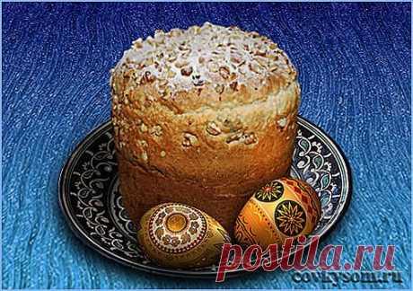 Рецепт кулича пасхального, очень вкусного   Со вкусом