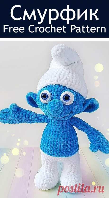 PDF Смурфик крючком. FREE crochet pattern; Аmigurumi doll patterns. Амигуруми схемы и описания на русском. Вязаные игрушки и поделки своими руками  #amimore - смурфик, смурфики, The smurfs, кукла, doll puppet, muñeca boneca, poupée, puppe, panenka, bebek, lalka. Amigurumi doll pattern free; amigurumi patterns; amigurumi crochet; amigurumi crochet patterns; amigurumi patterns free; amigurumi today.