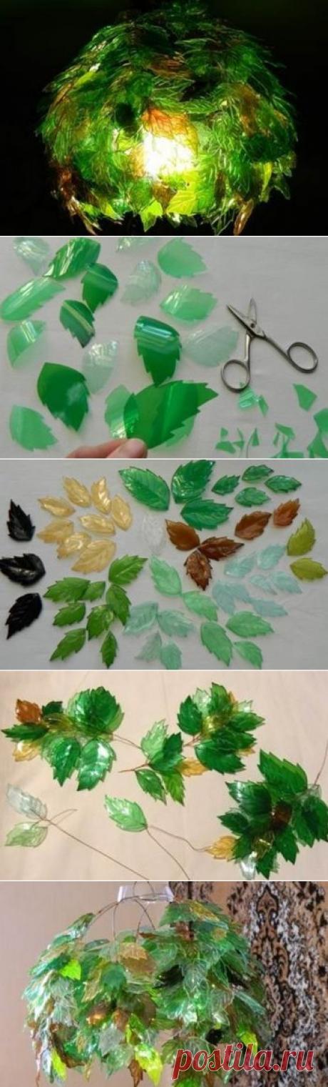 Мусор в дело: люстра из пластиковых «листьев» — Своими руками