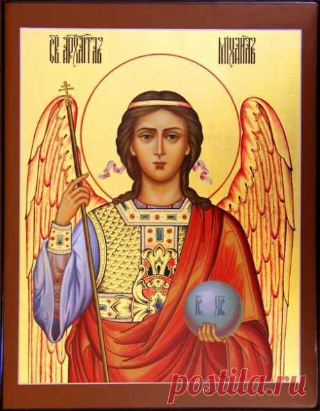 Молитва Архангелу Михаилу – очень сильная защита ➡️ Кликайте на фото, чтобы прочитать
