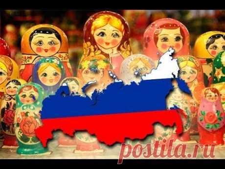 🔑Слом системы. 🏡 Выход для России. 🌈 Утопия или реальность ?