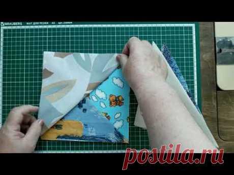 Простые прихватки за 10 минут из остатков ткани. От скуки на все руки.Рукоделие