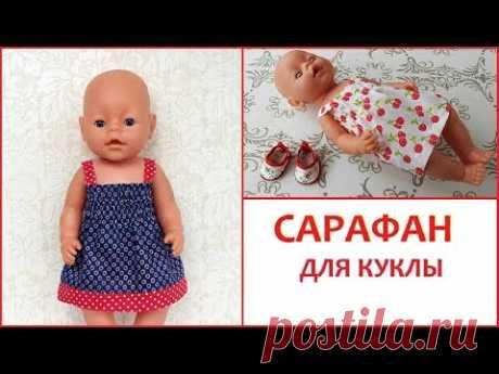 Летний сарафан для куклы Беби Бон. Summer dress for baby doll Bon Bon.