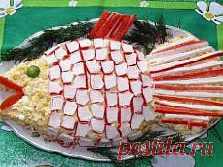 """Рецепт """"Золотая рыбка"""" салат"""