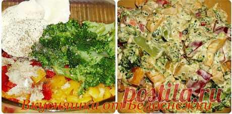Польза брокколи и чудесный салат.