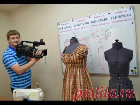 крой и шитьё летнего платья 2014