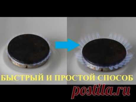 No arde o es débil, arde mal la boquilla, el hornillo de la cocina de gas. Prochistka las toberas.
