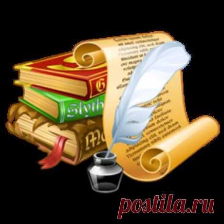 сообщение Только_для_женщин : Цитаты, которые изменят ваше мышление (15:37 27-04-2014) [3080659/322664014] - deeva66@mail.ru - Почта Mail.Ru