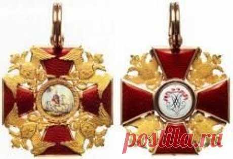 Сегодня 01 июня в 1725 году В России учрежден орден Святого Александра Невского