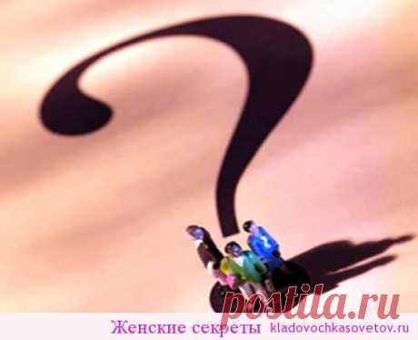Архивы Советы   Страница 7 из 13   Женские секреты