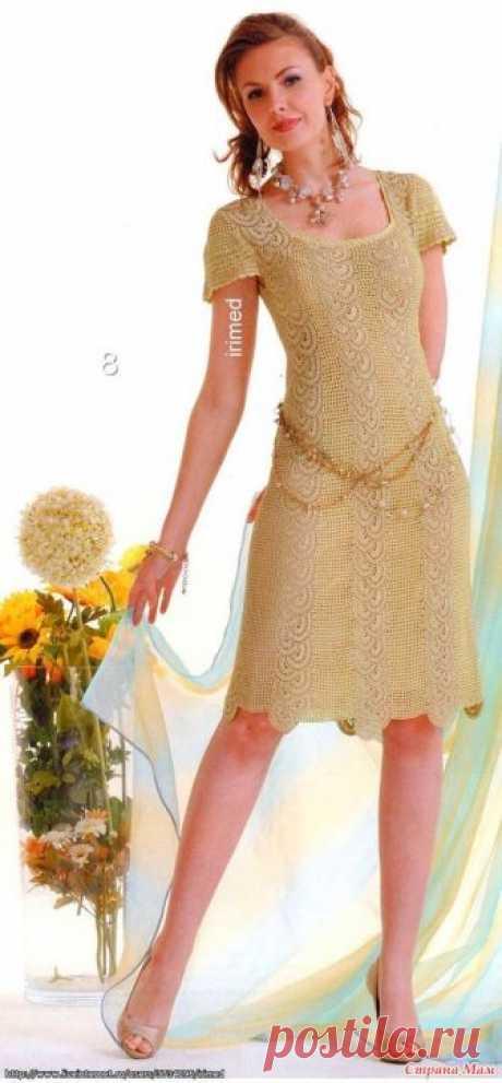 *Золотистое  платье от ленточным кружевом от Флоры Мази. Размер 42