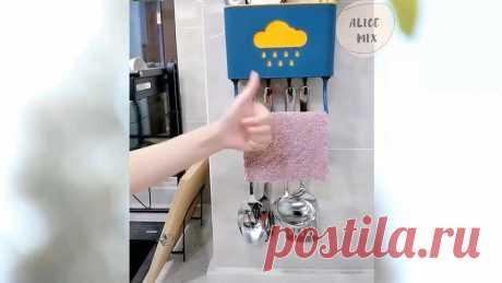 Умные гаджеты🏡 Уютные smart вещи для дома и кухни, облегчающие быт Фишки, трюки, лайфхаки 17