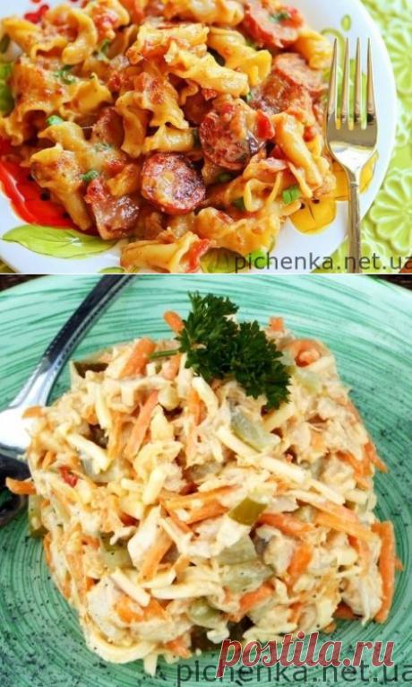 Итальянский салат из птицы с макаронами и рыба по-азиатски   Вкусные рецепты
