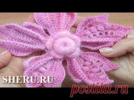 Урок 149 вязания крючком великолепного цветка с объемными лепестками