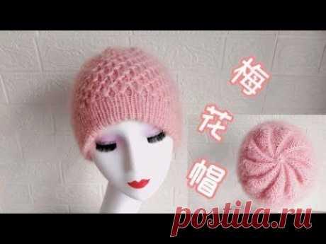 梅花帽子的编织方法,帽顶像朵花一样