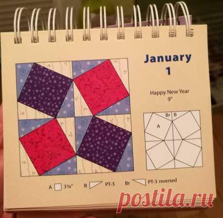 Календарь - схемы