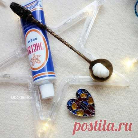 Он стирает морщины и подтягивает овал лица, он - крем за 65 рублей | Москвичка | Яндекс Дзен