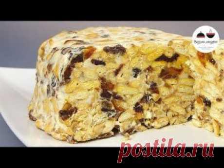 Торт без выпечки ВСЕГДА УДАЧНЫЙ  Объедение! Устройте кулинарный сюрприз вашим близким!