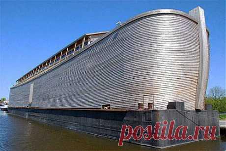 В США будет построен Ноев ковчег