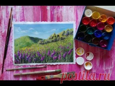 Рисуем цветы на холмах гуашью - YouTube