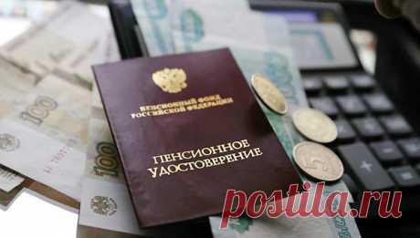 ¿Si es posible recibir 3500 rublos a la pensión? Muchos pensionistas tienen motivos para el aumento semejante. Pero no saben la existencia onoy.
