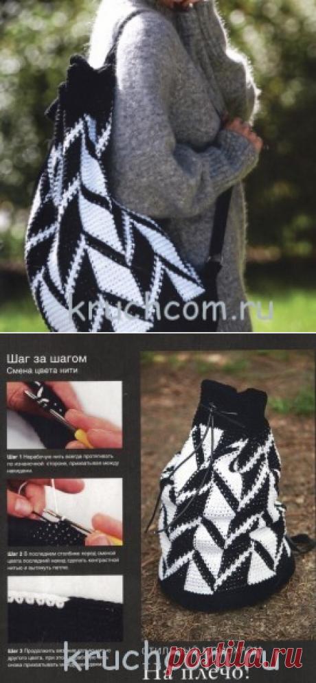Вязаный рюкзак крючком | Вязание крючком, схемы вязания, бесплатное вязание крючком