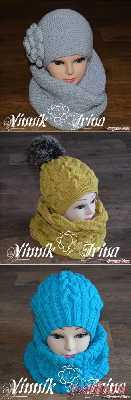 4 теплых зимних комплекта (шапка+снуд) спицами!