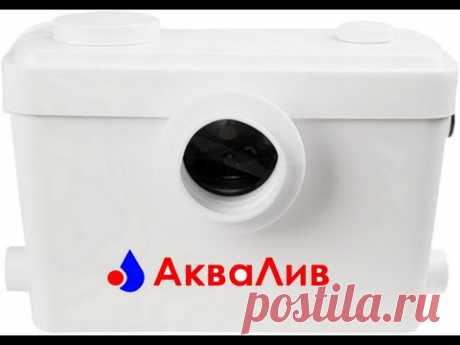 Обзор санитарного насоса АкваЛив САН 300 Профи, насос для душа, ванны, рукомойника, раковины