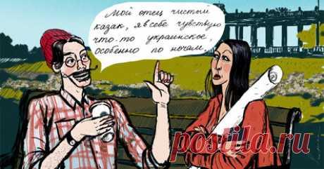 Подслушано в Москве: о чем вы говорили на этой неделе — Она всю эпидемию гордилась, что живет полной жизнью. Йога по зуму, психолог по зуму, сходила на свидание с соблюдением социальной дистанции. Нет, ну как ты себе это представляешь вообще? Сидишь на лавке в маске и орешь на соседнюю лавку: «А ты какую музыку слушаешь?» — Был на обучении, и что, там девушки из Швейцарии, я пошел с ними на свидание, общаемся, а одна такая: «Не нравится, как в нашей стране распределяются финансы».