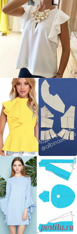 Платье с воланом или кофточка: моделирование — DIYIdeas