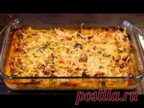 Patatas gratinadas al horno − ¡Sabrosas, consistentes y fáciles de preparar! | Gustoso. TV