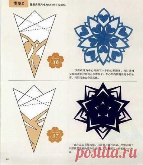 Бумажные снежинки своими руками: 25 необычных шаблонов