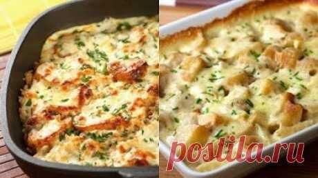 Как приготовить картофельная запеканка с сыром и курицей - рецепт, ингредиенты и фотографии