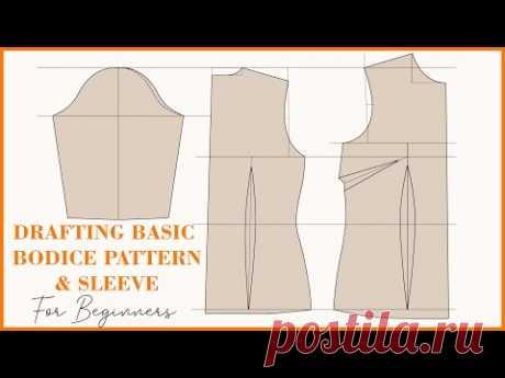 Как создать базовый узор лифа с дротиками для НАЧИНАЮЩИХ   Вытяжка рукава
