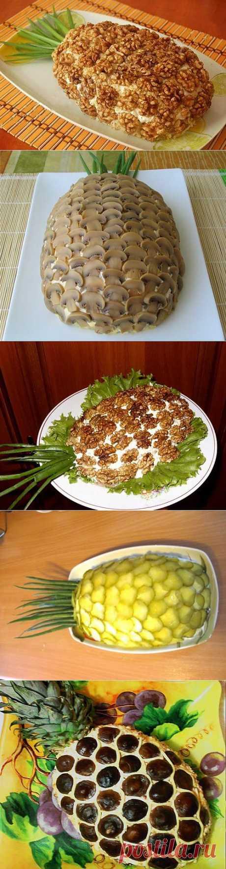 Ананас: отличное украшение праздничного стола / Простые рецепты