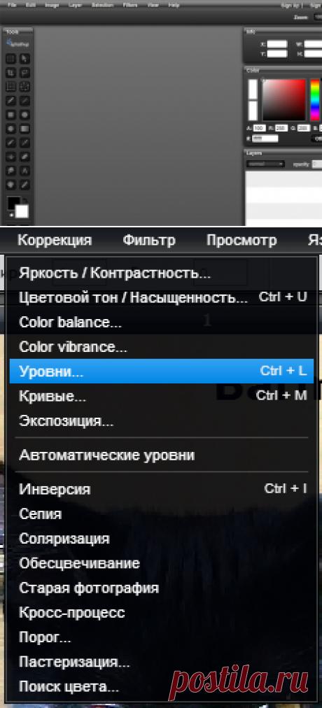 """3 лучших """"онлайн фотошопа"""" на русском языке."""