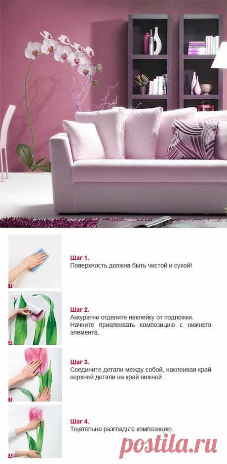 Купить наклейки на стены цветы Белая орхидея - виниловые стикеры для интерьера в интернет-магазине Декоретто по выгодной цене и с доставкой по РФ, 549 рублей