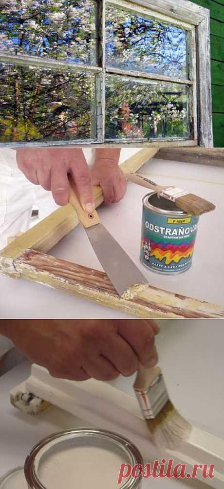 РЕМОНТ И РЕСТАВРАЦИЯ ОКОН.. Функциональные окна, и даже если они уже не очень хорошо выглядят, не обязательно выбрасывать. Достаточно немного приложить руки - и окна будут как новые! Нужно лишь удалить старую краску, пропитать дерево олифой и покрасить новой краской.