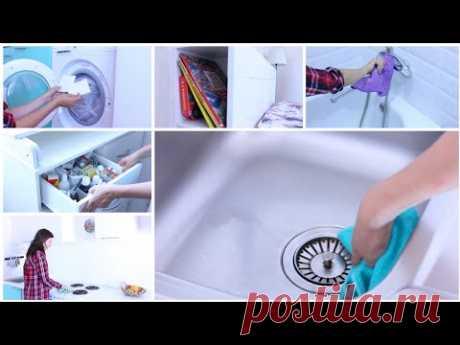10 привычек людей, помешанных на чистоте чтобы в доме был всегда порядок